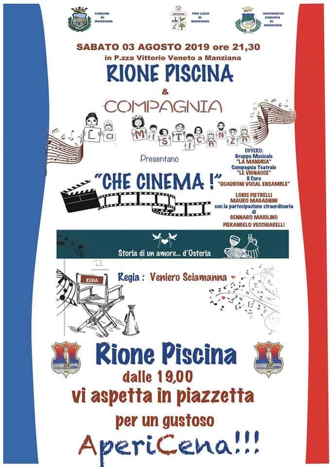 """""""Che cinema! Storia di un amore ... d'Osteria"""" in scena a Manziana"""