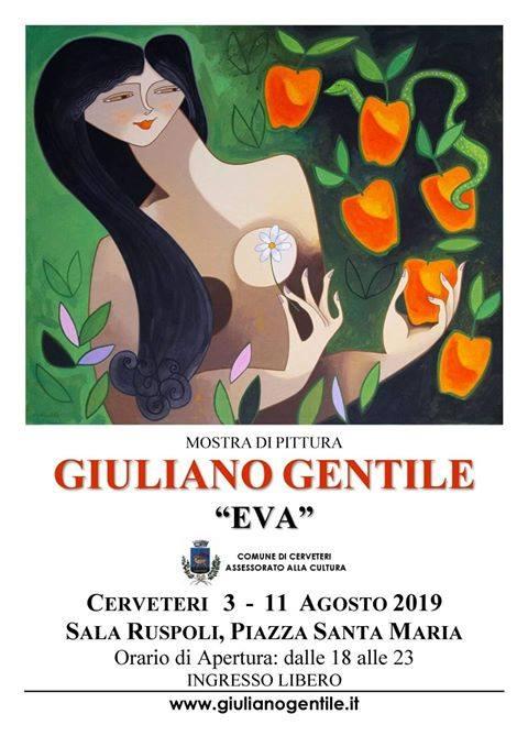 Cerveteri, tutto pronto per la mostra di Giuliano Gentile