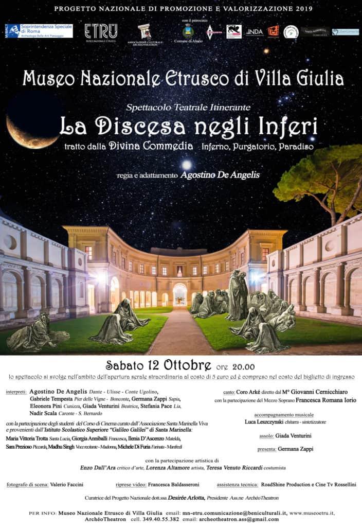 """Al Museo Nazionale Etrusco di Villa Giulia in scena lo spettacolo """"La Discesa negli Inferi"""""""