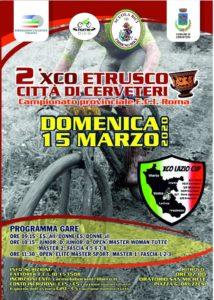 Cerveteri, in arrivo la seconda tappa del Campionato provinciale F.C.I. 'XCO Lazio Cup'
