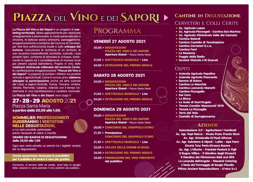 sagra dell uva dei monti ceriti festa dell'uva e del vino dei colli caeriti cerveteri 2021
