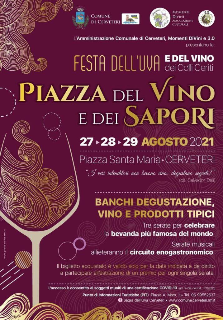 festa dell uva e del vino dei colli ceriti cerveteri 2021 degustazioni